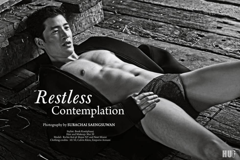 Restless Contemplation with Richie Kul by Surachai Saengsuwan
