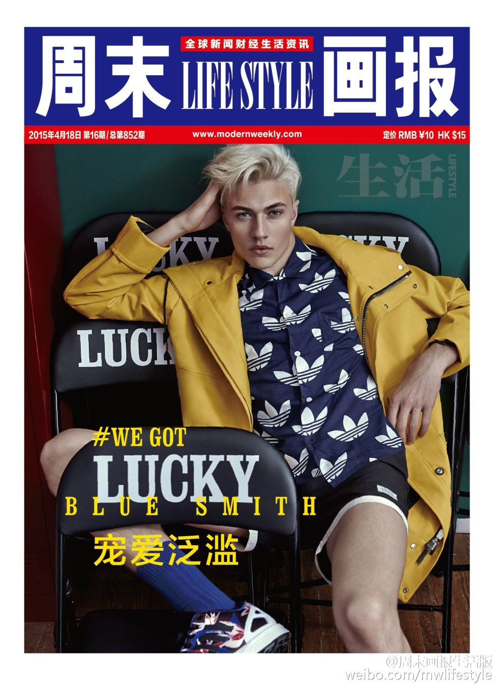All spotlights directly to model sensation Lucky Blue Smith starring now the cover for Modern Weekly (China) April 18, 2015 shot by Shxpir, styled by Moka ShenHair: Parco Cheung Make-up: Sun Qi