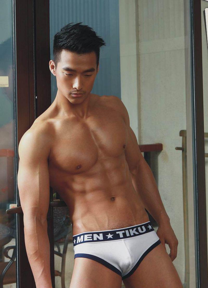 Sexy Korean Gay Porn