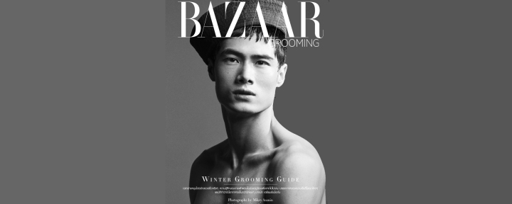 hao-yunxiang-for-bazaar-men-thailand-f-w-2016-cover