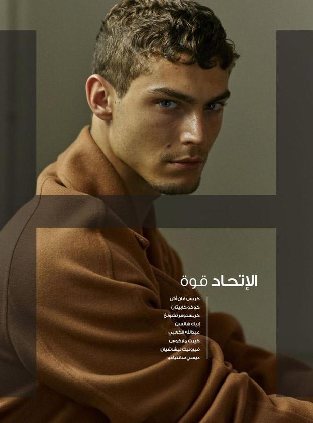Jacob Hankin in H Magazine | FW173